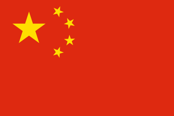 900px-Flag_of_the_People's_Republic_of_China.svg
