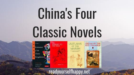 China's Four Classic Novels