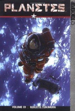 Planetes Makoto Yukimura