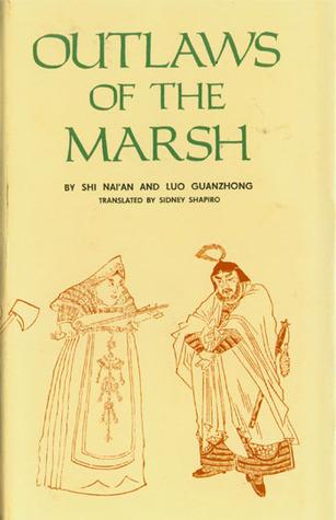 outlaws of the marsh shi nai'an luo guanzhong